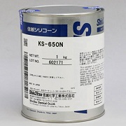 Silicone oil SHINETSU KS-650N
