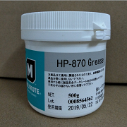 Multi purpose grease Molykote HP-870