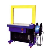 Automatic plastic strapping machine Model: DBA-200
